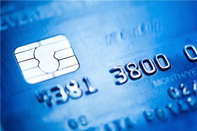 Ashley Furniture Credit Cards